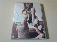 倖田來未DVD「feel...」●