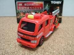 トミカ モリタ  ポンプ消防車(消防救助隊)(トミカくじ7)