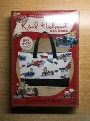 Karl Helmut(カールヘルム) BAG BOOK