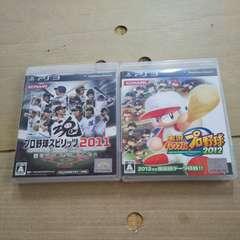 PS3☆パワプロ2012&プロ野球スピリッツ2011☆まとめ