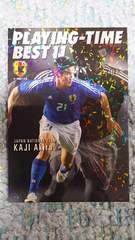 2006 カルビー日本代表カード IN-02 加地 亮