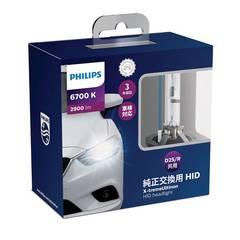 PHILIPS ヘッドライト HID バルブ D2S/D2R共用 6700K