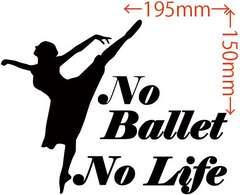 カッティングステッカー No Ballet No Life (バレエ)・4