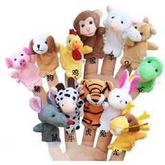 フィンガー パペット人形 指人形 動物 12支セット 布製 知育玩具