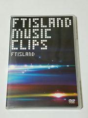 【DVD】FTISLAND MUSIC CLIPS / FTISLAND