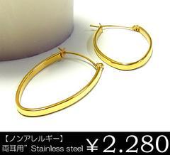 【両耳用】3.5cm オーバルフープステンレスピアス-ゴールド-プレゼント-ギフト