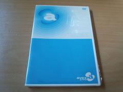 DVD「avex CLIP COLLECTION 2005.4.1-2006.3.31」浜崎あゆみ他★