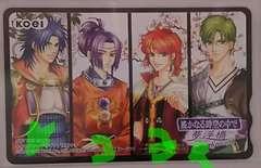 遙かなる時空の中で3 夢浮橋スペシャル 図書カード500円 非売品