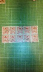 韓国w100使用済み切手10連(封建時代将軍)♪