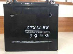 バッテリーCTX14