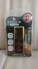 ★新品★ヒアルロン酸原液100% 濃厚美容液¥5000