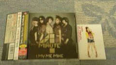 超レア!☆4MINUTE/IMY ME MINE☆初回盤A/CD+DVD激レア!カード付き