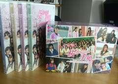美品DVD4枚セット  AKB48   桜からの手紙〜それぞれの卒業物語