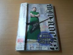 雅MIYAVI DVD「LIVE in 日本武道館 のり子の一日。編」2004年●