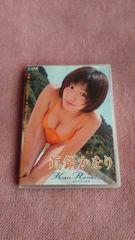 眞鍋かをり/KaoRemiX DVD