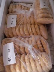 国内製造* コロッケセット(肉・野菜・カレー)計60個 冷凍