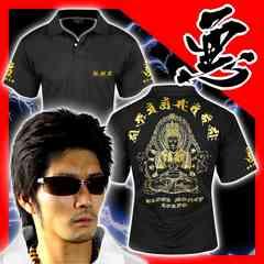 送料無料ヤンキーチンピラオラオラ系和柄半袖ポロシャツ/ホストお兄系服15011黒-XL