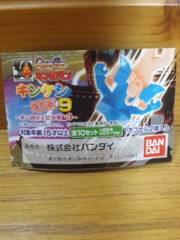 キン肉マン、キン消し復刻版9(良)