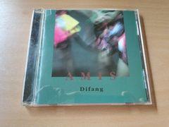 郭英男(ディファン)CD「アミスAMIS」台湾民族音楽●