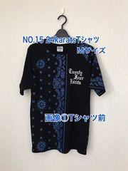 NO.15 24karats Tシャツ