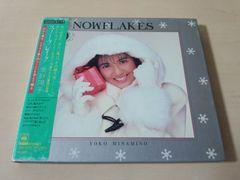 南野陽子CD「スノーフレイク」クリスマス●