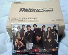ROOKIES-ルーキーズ- DVD 表&裏BOXセット+チラシ2種類