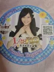 NMB481/149恋愛総選挙矢倉楓子コースター