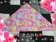 ハピネスチャージプリキュア★三角巾★ハンドメイド