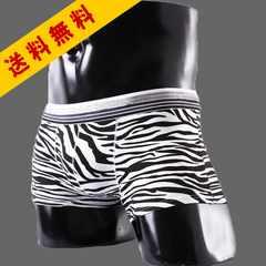 ◆送料込◆新品◆ G6 XLサイズ ボクサーパンツ