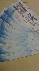 送料82円から 明治ブルガリアヨーグルト引換券1枚 大サイズ切手不可