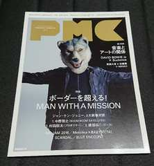 MAN WITH A MISSION表紙PMC Vol.8BABYMETAL