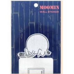 【ムーミン】可愛い貼ってはがせる♪しっぽ ウォールステッカー