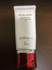 ▼アルブラン ALBLANC 薬用 デイエマルジョン 3 SPF30 PA++++