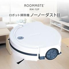 ロボット掃除機ノーノ—ダストII