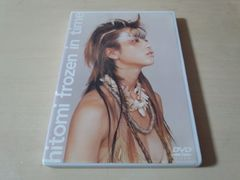 hitomi DVD「frozen in time」●