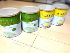 抹茶&コーンポタージュ粉末