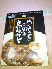 カレーシリーズ、沖縄カレー、18.4.19まで
