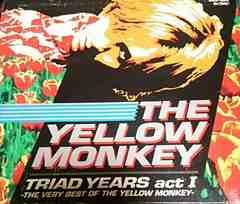 初回盤CD イエローモンキー TRIAD YEARS act1 帯無し