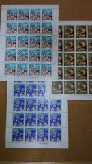 七夕・七五三・節分【未使用記念切手】20枚シート 三点まとめて