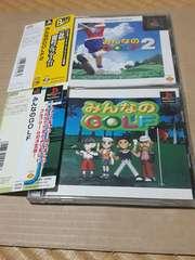 PS☆みんなのGOLF1&2☆まとめ売り。状態良い♪