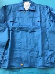 青色空調服