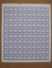 100-2【額面200円分】2円切手×100枚