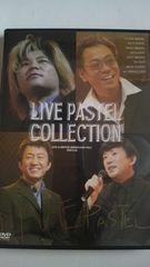 イベントDVD『LIVE パステルコレクション』