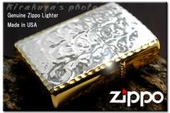 ZIPPO ジッポライター ロイヤルカットRY-SGP