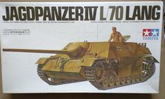 1/35 タミヤ ドイツ �W号駆逐戦車ラング