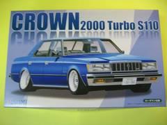 フジミ 1/24 インチアップ ID-26 トヨタ クラウン 2000ターボ S110 新品