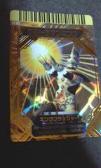 大怪獣バトルNEO/ウルトラマンキング