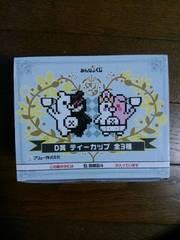 スーパーダンガンロンパ2みんなのくじD賞ティーカップ(狛枝凪斗)新品未開封