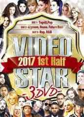 2017上半期ベスト盤◆3枚組◆ -VIDEO STAR -Best of 2017 ◆