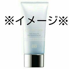 コフレドール☆ファストビューティファンデーションUV[02/自然な肌の色]定価2700円